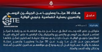 IS Claims Killing 30 Russian Soldiers, Syrian Regime Forces in Eastern Deir al-Zour