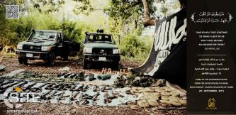 Shabaab Publishes Photos of War Spoils Captured from Raid on SNA Base in Bulo Gudud
