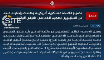 IS Claims Destroying Newly Established U.S. Military Base in Northern Iraq in 4-Man Suicide Raid