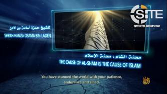 Hamza bin Laden Urges Muslims in Audio to Participate in Syrian Jihad