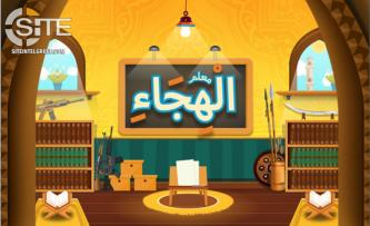 IS Releases Windows/Android Apps for Arabic Spelling, Military Vocabulary