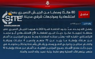 IS Claims Killing, Wounding 80 Syrian Regime Forces While Halting Second Attempt on Position in Deir al-Zour