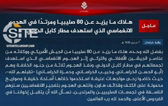 IS Issues Formal Communique Claiming 80 Afghan, American, and Turkish Soldiers Killed in Kabul Airport Attack