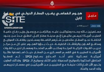 IS' Khorasan Province Claims Suicide Raid on Kabul Airport After Arrival of U.S. Defense Secretary, Taliban Also Takes Credit for Strike