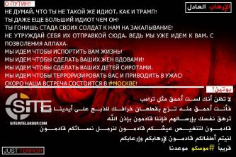 Pro-IS Group Warns of Attacks to Come in Moscow