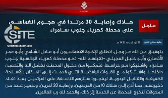 IS Claims Killing 10, Disabling Power Station in Samarra After 3-Man Suicide Raid
