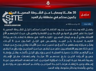 IS' Sinai Province Claims Killing, Wounding 35 Egyptian Police in Suicide Bombing, Repulsing Military Campaign