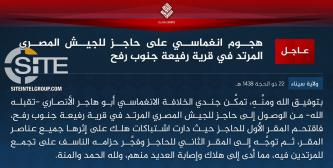 "IS' Sinai Province Claims Killing ""Many"" in Suicide Bombing at Checkpoint South of Rafah"