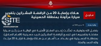 IS Claims Killing, Wounding 20 in Car Bombing at Shi'a Religious Hall in Baghdad