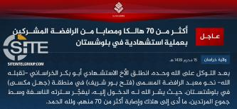 IS Claims Killing, Wounding Over 70 Shi'ites in Suicide Bombing at Shrine in Balochistan