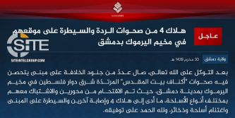 IS Claims Raid on Aknaf Beit al-Maqdis Position in Return to Yarmouk Refugee Camp