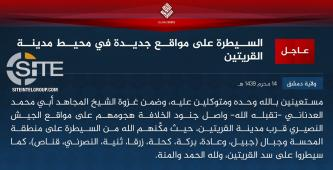 IS Claims Capturing Syrian City of Qaryatayn, Surrounding Areas
