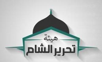 HTS Announces Resignation of Leader, Appointment of Julani as Current Replacement