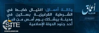'Amaq Reports 1st IS Attack in Kyrgyzstan, Stabbing Police Officer
