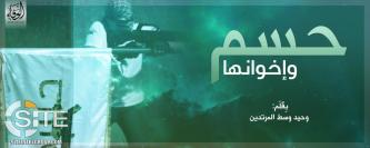 Pro-IS Group Publishes Article Slamming Hasam Movement and Revolutionary Groups in Egypt
