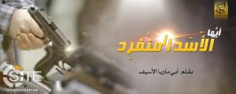 Pro-IS Group Publishes Article Inciting Lone-Wolf Attacks in West in Wake of Las Vegas