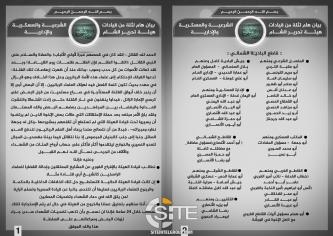 HTS Officials Demand Immediate Release of Arrested AQ Affiliates, Threaten to Resign