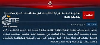 IS Issues Formal Communique for Car Bombing Outside Yemeni Ministry of Finance Building in Aden