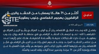 IS Claims Killing, Wounding 71+ Iraqi Soldiers and PMU Forces in a 2-Man Suicide Raid in Baqubah