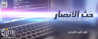 Pro-IS Group Publishes Article Inciting Supporters to Hack Enemy Websites and Deface with IS Propaganda