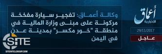 'Amaq Reports IS' Responsibility for Car Bombing Outside Yemeni Ministry of Finance in Aden