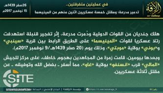 Al-Qaeda's Mali Branch Claims Attacks on MINUSMA Forces in Mopti, Malian Army in Gao