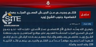 IS' Sinai Province Claims Suicide Attack on Egyptian Soldiers South of Sheikh Zuweid