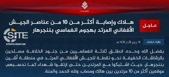 IS' Khorasan Province Claims 3-Man Suicide Raid on ANA Position in Nangarhar