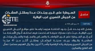 "IS Claims Capturing Towns and Villages in Albu Kamal Countryside, Killing 41 Syrian Soldiers and Shi'ite ""Militiamen"""