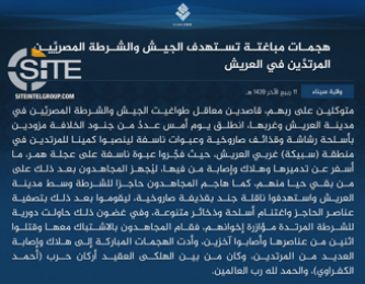 IS' Sinai Province Claims IED Blast on Egyptian Humvee, Attacks on Police in Arish
