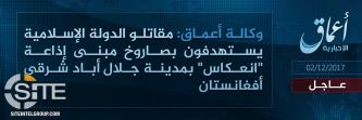 'Amaq Reports IS Fighters in Jalalabad Firing Rocket at Radio Station Building