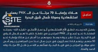 IS Claims Killing and Wounding Nearly 50 SDF in Suicide Bombing by German Fighter in Hasakah