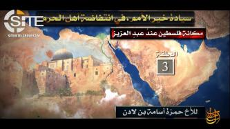 "Hamza bin Laden Explores Saudi ""Betrayal"" of Palestinian Cause in 3rd Episode in Series"