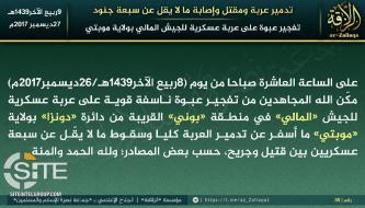Al-Qaeda's Mali Branch Claims Destroying Malian Army Vehicle in Mopti, Reports at Least 7 Casualties