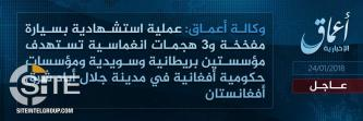 "'Amaq Reports IS Suicide Bombing and Raid on ""British and Swedish Foundations"" in Jalalabad"