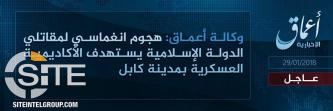 'Amaq Reports Immersive Attack by IS Fighters on Military Academy in Kabul