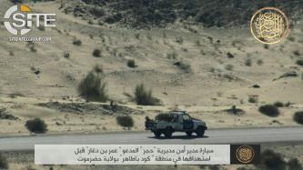 AQAP Claims Ambushing Hajr District Security Director's Vehicle in Hadramawt, Attacks on SBF, Shabwani Elite, and Houthis