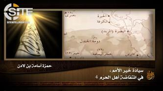 "Hamza bin Laden Continues to Vilify KSA Founder for ""Betrayals,"" Explores Uqair Convention in 4th Episode in Series"