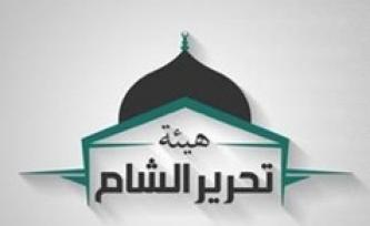 HTS Condemns Handover of Body of Russian Pilot without Compensation