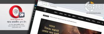 Bengali Pro-IS Group Releases Browser Plug-in to Access Website