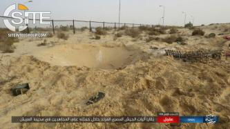 IS' Sinai Province Claims Multiple Bombings on Egyptian Security Forces Around al-Arish, Shows Photos of Remnants