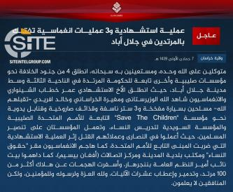 IS' Khorasan Province Claims Killing 100+ in Suicide Operation on Save the Children Office, Other Institutions in Jalalabad