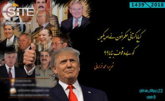 "TTP Argues Trump ""Foolishly"" Believes Pakistan Gives Haven to Terrorists"