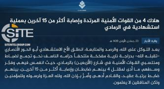 IS Claims Killing Four, Wounding Over 15 in Suicide Operation in Ramadi