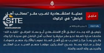 "IS Claims Rare Suicide Bombing in Kirkuk, Targets Alleged Shi'ite Militia-run ""Secret Torture Center"""