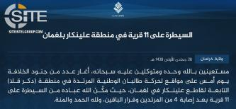 IS' Khorasan Province Claims Seizing Control Over 11 Villages in Eastern Afghanistan