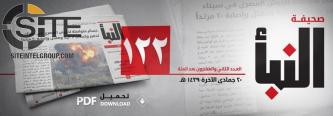 "IS Encourages Outreach to Those Who ""Abandoned"" Jihad in Naba 122"