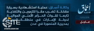 'Amaq Reports IS Suicide Bombing at SBF Mess Hall in Aden