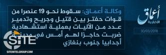 'Amaq Reports 19 Libyan Forces Killed, Wounded in IS Suicide Bombing in Ajdabiya