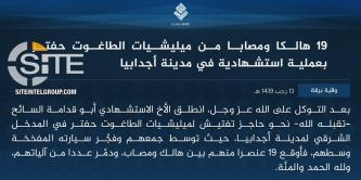 IS' Barqah Province Claims Suicide Bombing in Ajdabiya Inflicting 19 Casualties Among Libyan Forces